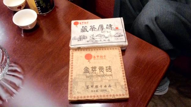 The amazing 藏茶