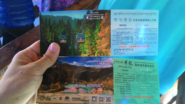 Tickets for HuangLong cable car