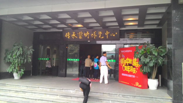 Jade shop