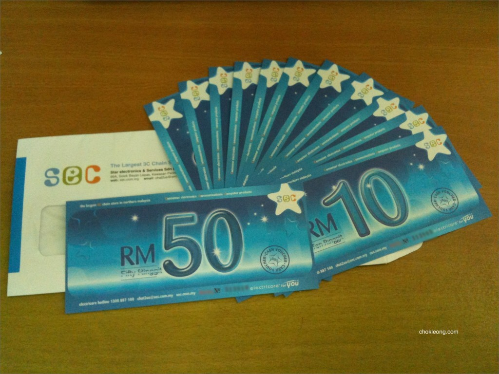 SEC Voucher RM 360