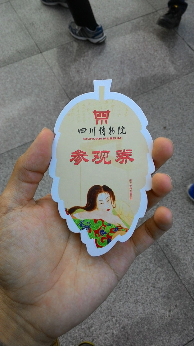Ticket for visiting Sichuan museum