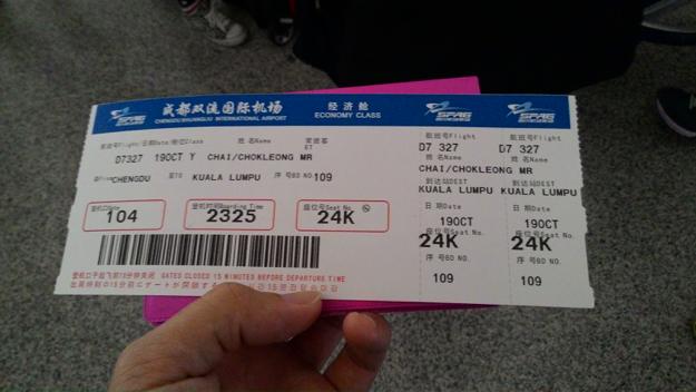 Chengdu-KL flight ticket